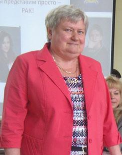 Орлова Татьяна Николаевна, учитель химии лицея № 299