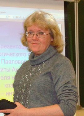 Осипова Людмила Павловна, учитель истории и обществознания школы № 292