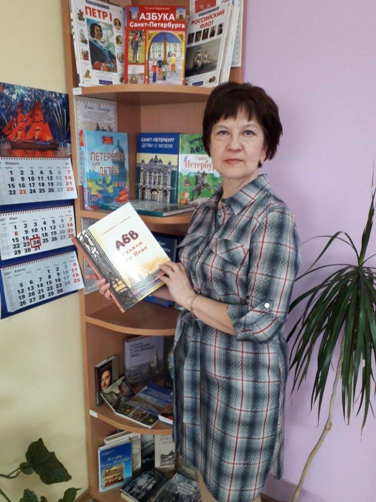 Любчич Ольга Борисовна, библиотекарь школы № 492