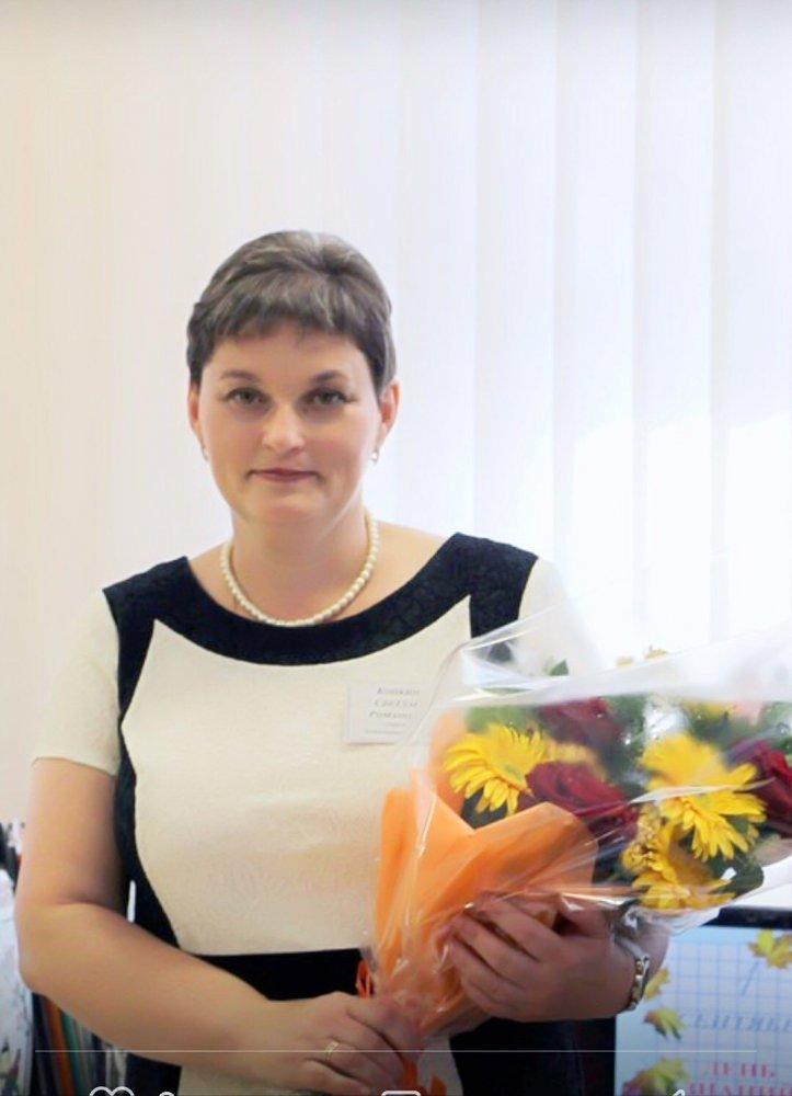 Копкина Светлана Романовна, учитель начальных классов школы № 368