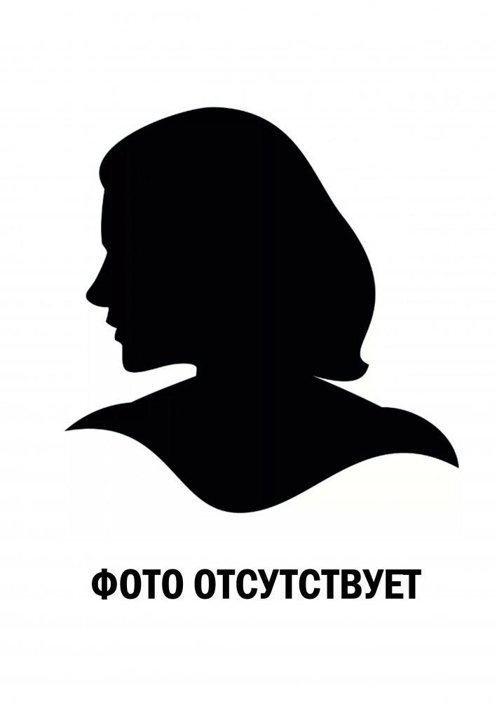 Ершова Прасковья Ивановна