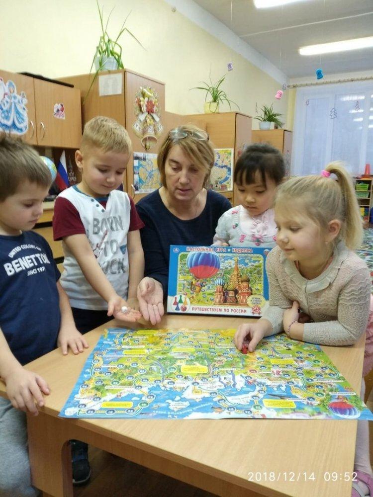 Сырчикова Марина Гурьевна, воспитатель детского сада №43