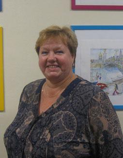 Слепкова Ирина Викторовна, учитель русского языка и литературы школы № 312