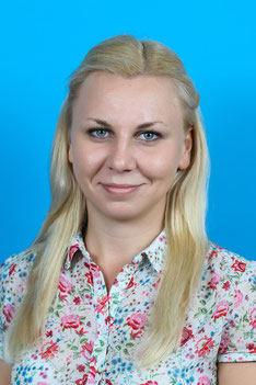 Устинкина Анастасия Васильевна,воспитатель детского сада №45