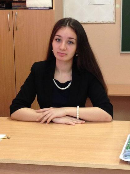 Ширинян Армине Араиковна, учитель начальных классов школы № 201