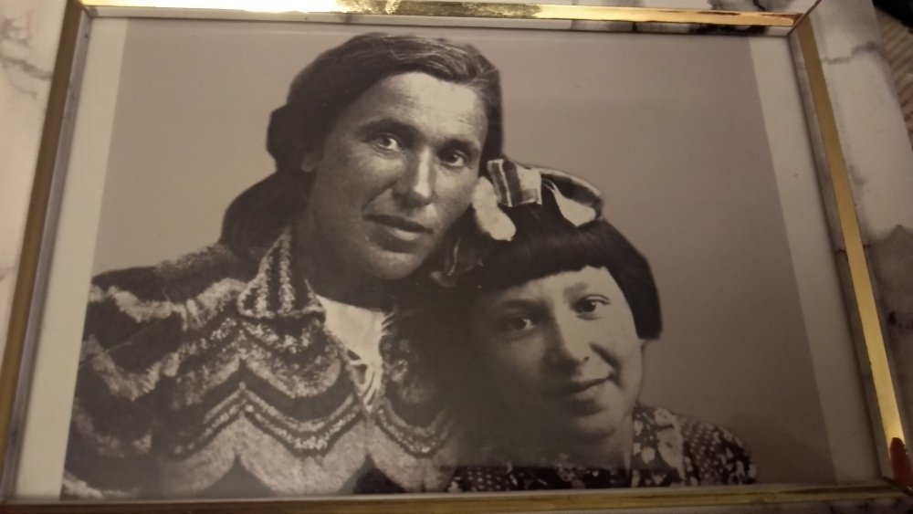 Якобсон Розалия Исааковна  р. 1933 г.