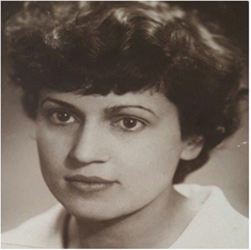Астафьева Людмила Даниловна